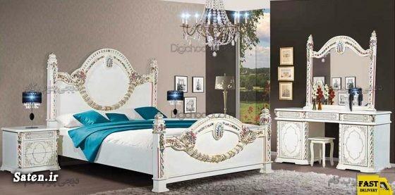 قیمت سرویس خواب دو نفره قیمت سرویس خواب سرویس خواب عروس سرویس خواب سلطنتی سرویس خواب چوبی