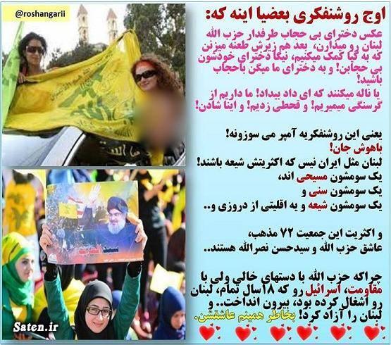 روشنفکران بیوگرافی شهاب حسینی اینستاگرام شهاب حسینی اصلاح طلبان