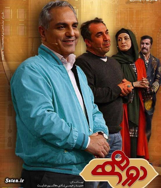 خانواده مهران مدیری بیوگرافی مهران مدیری بیوگرافی سیامک انصاری