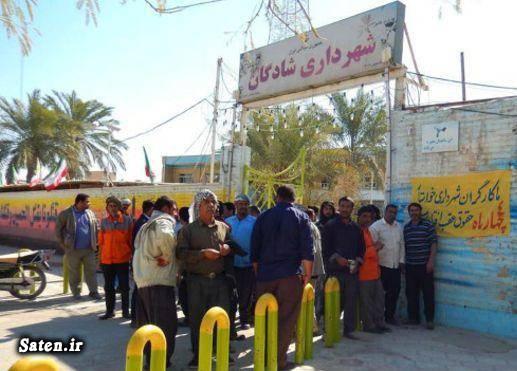 شهرداری شادگان خودسوزی اسماعیل شاوردی اخبار شادگان اخبار خوزستان