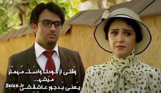 سریال شهرزاد حسن فتحی بازیگران سریال شهرزاد