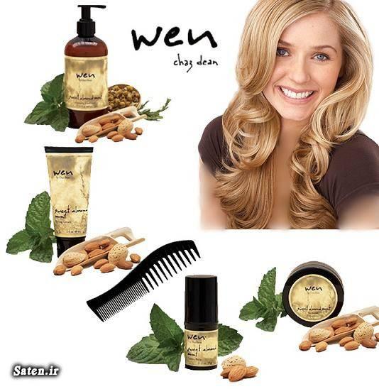 متخصص مو و زیبایی متخصص پوست و مو سلامتی پوست و مو بهترین شامپو wen shampoo