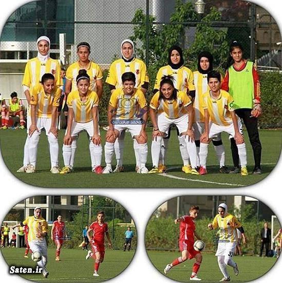 فوتبال زنان فوتبال بانوان بیوگرافی سارا قمی بیوگرافی زهرا قنبری
