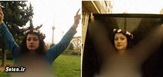 کلیپ موژان محمدطاهر عکس زن برهنه عکس برهنه شدن بیوگرافی موژان محمدطاهر
