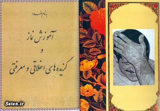 همسر موقت عباس جدیدى همسر صیغه ای عباس جدیدى شورای شهر تهران سوابق عباس جدیدی بیوگرافی عباس جدیدی