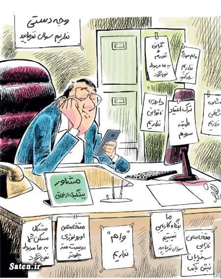 مشاوره طلاق کاریکاتور طلاق