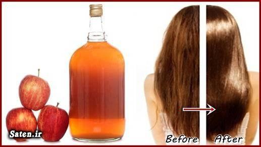متخصص پوست و مو سرکه سیب و مو سرکه سیب برای مو خوره سرکه سیب خواص سرکه سیب