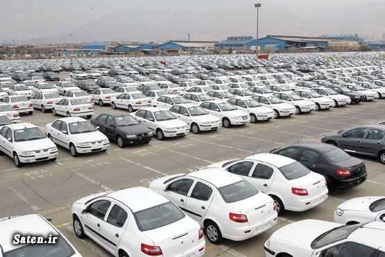 قیمت پراید فروش چکی خودرو فروش اقساطی خودرو بازار خودرو