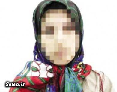 دختر تهرانی اخبار شهر زیبا اخبار سرقت اخبار دزدی اخبار تهران