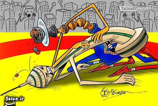 کاریکاتور قلیان کاریکاتور تهران کاریکاتور برج میلاد