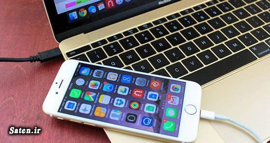 مشخصات iPhone 6 مشخصات Apple iPhone 5 کدهای مخفی آیفون کدهای مخفی iPhone ترفندهای آیفون ترفند ios
