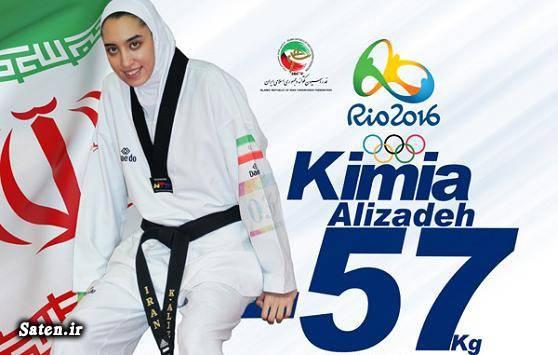 ایرانیان در المپیک برزیل ایرانیان در المپیک 2016 المپیک 2016 ریودوژانیرو المپیک 2016