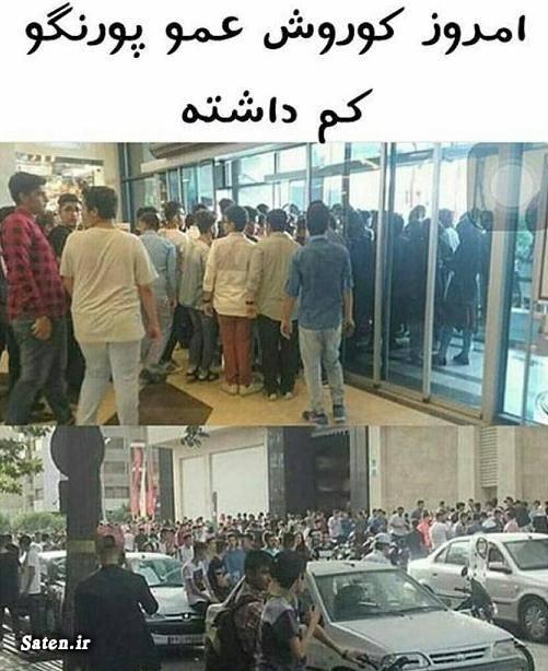 میتینگ تلگرامی عکس تهران پاساژ کوروش تهران بچه تهرانی اخبار تهران