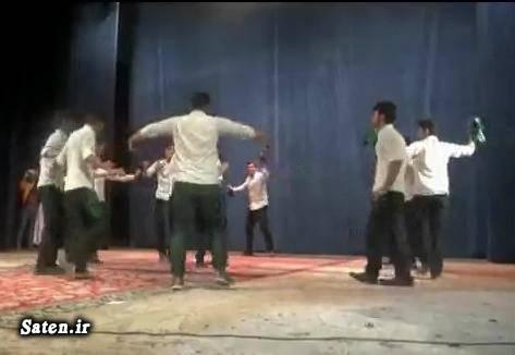 کلیپ رقص دانشجویان دانلود رقص دانشجویان دانشگاه زاهدان بیوگرافی حسینعلی شهریاری اخبار سیستان و بلوچستان اخبار زاهدان