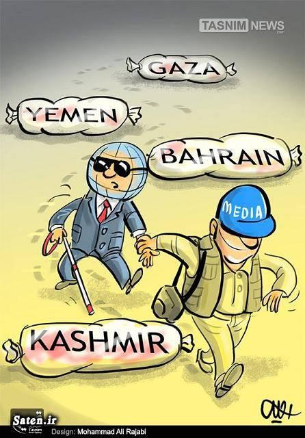 واقعیت زندگی در آمریکا کاریکاتور حقوق بشر زندگی در غرب حقوق بشر آمریکایی افکار عمومی