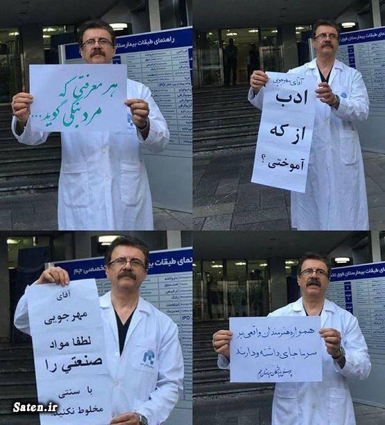علت مرگ عباس کیارستمی بیوگرافی داریوش مهرجویی بیمارستان جم