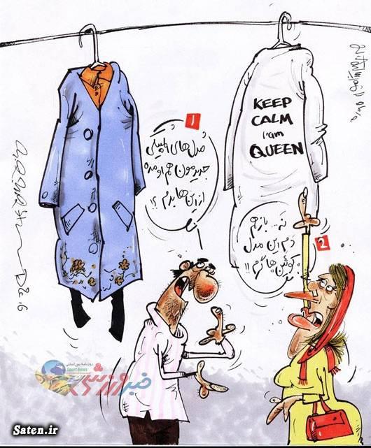کمیته ملی المپیک کاریکاتور مدل لباس کاریکاتور المپیک