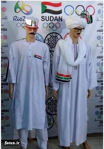 کمیته ملی المپیک طراحی لباس المپیک