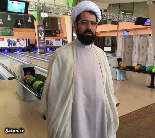 حوزه علمیه حجتالاسلام احمد سلطانی بیلیارد باز حرفه ای بولینگ احکام شرعی قمار احکام شرعی