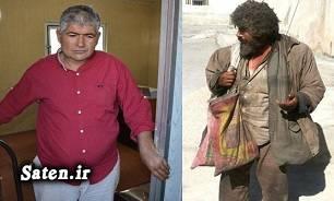 گدایان پولدار گدای میلیاردر درامد گدایی درآمد متکدیان درآمد گدايان ثروت متکدیان اخبار بوشهر