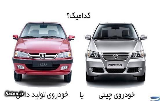 کیفیت خودرو چینی قیمت خودرو چینی اتحادیه تعمیرکاران خودرو
