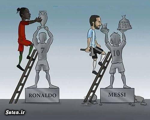کاریکاتور ورزشی کاریکاتور لیونل مسی کاریکاتور کریس رونالدو