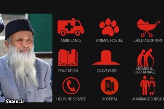 نیکوکاران عبدالستار ادهی اسامی میلیاردرهای جهان اسامی ثروتمندان جهان اخبار پاکستان