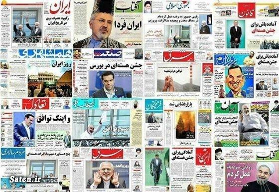کاسبان برجام سوابق جواد ظریف توییتر جواد ظریف پسابرجام برجام اینستاگرام محمد جواد ظریف