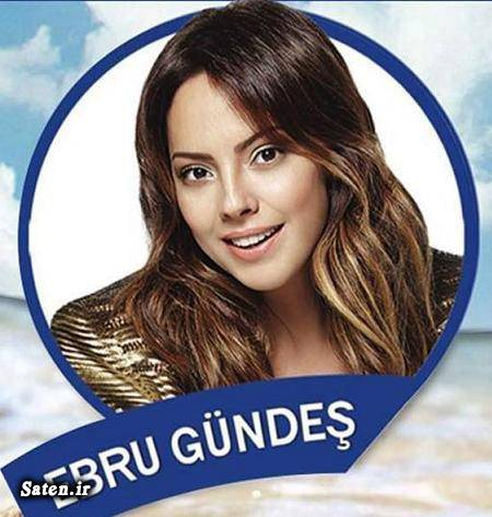 همسر اِبرو گوندش خواننده زن ترکیه ای خواننده ترکیه ای بیوگرافی اِبرو گوندش بیوگرافی Ebru Gündeş اینستاگرام ابرو گوندش Ebru Gündeş