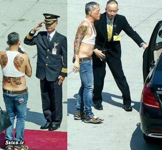 ولیعهد تایلند عکس جالب عکس تایلند عکس آلمان تیپ و لباس ضایع اخبار تایلند
