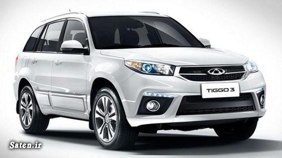 مدیران خودرو قیمت و مشخصات تیگو 3 قیمت محصولات مدیران خودرو قیمت خودروهای چینی در ایران قیمت تیگو Chery Tiggo 3