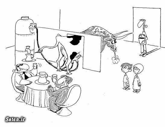 کاریکاتور وام مسکن کاریکاتور وام ازدواج کاریکاتور وام کاریکاتور فیش حقوقی کاریکاتور بانک فیش حقوقی دولتی ها رسوایی فیش های حقوقی