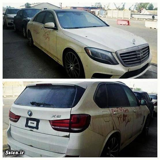 ماشین های لوکس در ایران کشف قاچاق کالا قاچاق خودرو خودروهای میلیاردی ایران