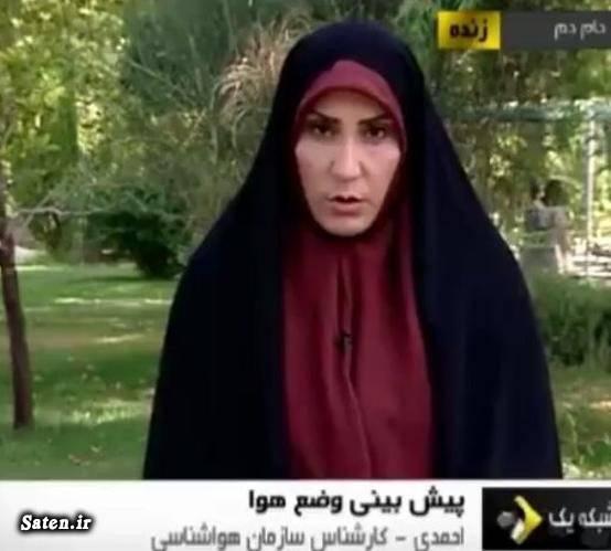 مجری شبکه یک مجری اخبار کارشناس هواشناسی بیوگرافی معصومه احمدی اخبار هواشناسی