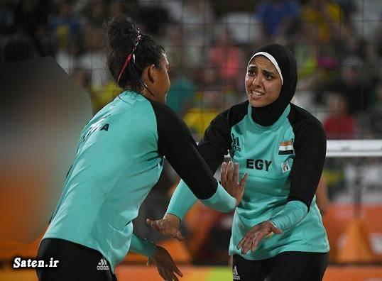 والیبال ساحلی بانوان عکس المپیک 2016 برزیل حجاب در خارج بهترین حجاب المپیک 2016 ریودوژانیرو اخبار والیبال