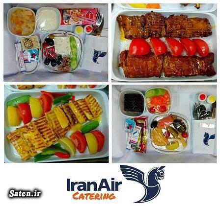 هواپیما رئیس جمهور کترینگ چیست غذای وزیران غذای سیاسیون غذای رئیس جمهور داخل هواپیمای رئیس جمهور ایران حقوق مدیران پرواز vip اجاره هواپیمای اختصاصی