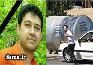 قتل در شیراز دعوا و درگیری حوادث واقعی حوادث شیراز اخبار قتل اخبار شیراز اخبار جنایی