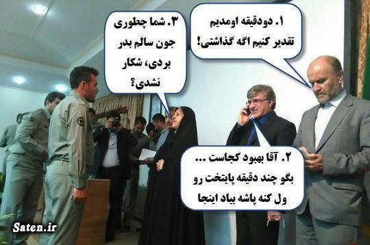 فتو طنز محمدرضا نعمت زاده فتو طنز عکس نوشته عکس طنز عکس خنده دار طنز سیاسی سوابق علی مطهری