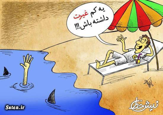 مجری شبکه ورزش کاریکاتور ورزشی کاریکاتور مجری کاریکاتور صدا و سیما