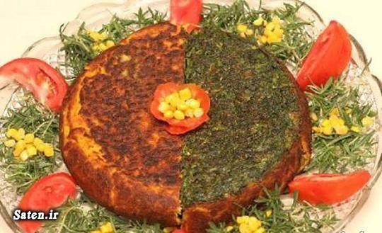 طرز تهیه کوکو مجلسی طرز تهیه کوکو شکم پر طرز تهیه کوکو خلاقیت آشپزی بهترین سایت آشپزی آموزش کوکو آموزش آشپزی