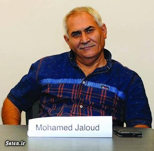 هیئت ژوری وزنه برداری المپیک همسر بهداد سلیمی محمدحسن جلود عراقی و همسرش بیوگرافی تاماش آیان بیوگرافی بهداد سلیمی بیوگرافی آلما نصرتی اینستاگرام بهداد سلیمی اخبار وزنه برداری Mohamed Hassan Jaloud AWF