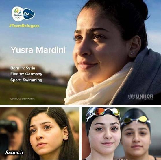 عکس یسرا ماردینی عکس شنا زن عکس شنا دختران عکس المپیک 2016 برزیل بیوگرافی یسرا ماردینی Yusra Mardini