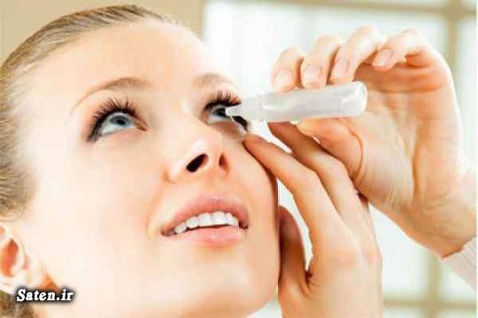 مجله سلامت متخصص چشم پزشکی درمان خشکی چشم پیشگیری خشکی چشم