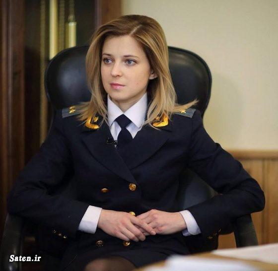 کریمه اوکراین عکس ناتالیا پوکلونسکایا عکس دختر زیبا زن روسی زن خوش تیپ دختر زیبا دختر روسی دختر خوش تیپ