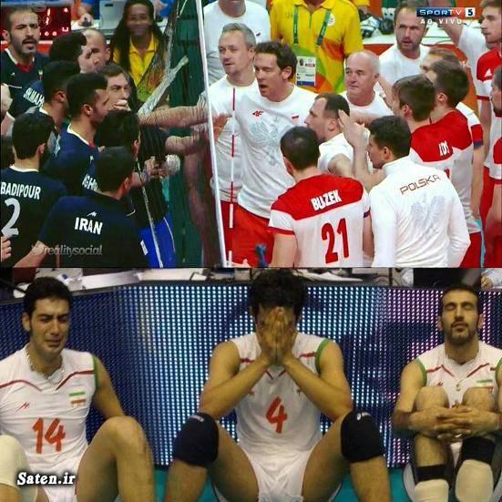 والیبال ایران و لهستان والیبال المپیک 2016 نتایج المپیک 2016 برزیل بازیکنان والیبال لهستان ایرانیان در المپیک 2016 المپیک 2016 ریودوژانیرو اخبار والیبال