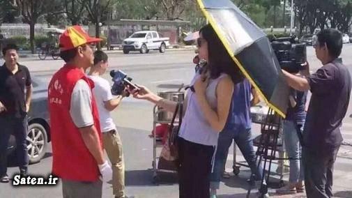 گزارشگر تلویزیون زندگی در چین اخبار چین