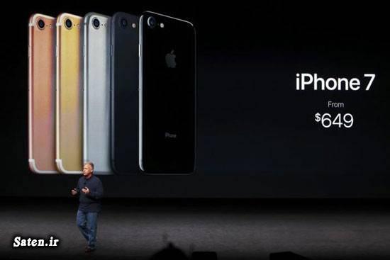 قیمت موبایل آیفون سود واردات گوشی موبایل امکانات و مشخصات آیفون 7 آیفون 7 iphone 7