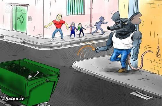 کاریکاتور موش ها کاریکاتور تهران زندگی در تهران