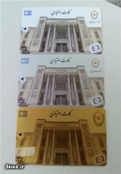 کارت اعتباری مرابحه شرایط وام بانک ملی ایران آموزش دریافت وام