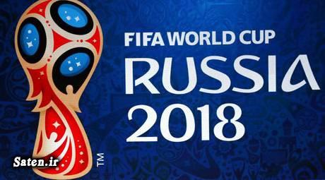 نتیجه بازی فوتبال نتیجه بازی ایران و قطر نتیجه بازی ایران و سوریه نتیجه بازی ایران و چین نتیجه بازی ایران و ازبکستان جام جهانی ۲۰۱۸ روسیه جام جهانی 2018 ایران و کره جنوبی 2018 world cup